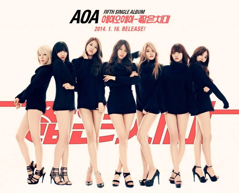 AOA - Miniskirt - Cover