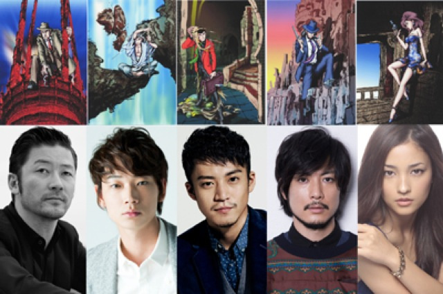 Lupin the 3rd, cast pic 1